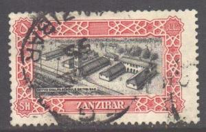 Zanzibar Scott 241 - SG350, 1952 Sultan 5/- used