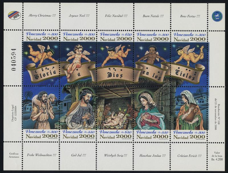 Venezuela 1618 MNH Christmas, Nativity, Angels