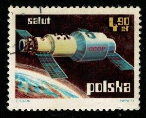 Space, 4.90ZL, POLSKA (T-7219)