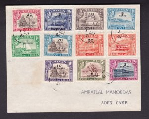 Aden the 1951 surcharge full set on FDC