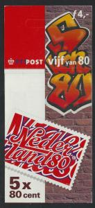 Netherlands 1997 80c  Youth issue Booklet Sc# 973a NH