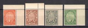 1933 Vatican, Year Santo Corner Di Sheet N° 15/18, 4 Values MNH