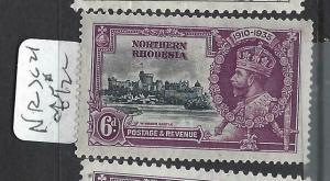 NORTHERN RHODESIA  (PP2903B)     KGV SILVER JUBILEE  SG         MOG
