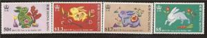Hong Kong 1987 Year of the Hare 4 Stamp Set 8D-002