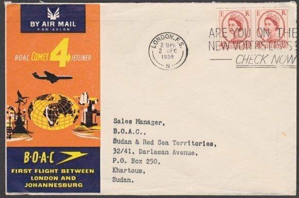 GB 1959 BOAC First flight cover London to Khartoum Sudan....................N654