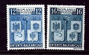Romania 504-05 MNH 1940 set    (ap5477)
