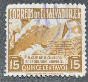 DYNAMITE Stamps: El Salvador Scott #565 – USED
