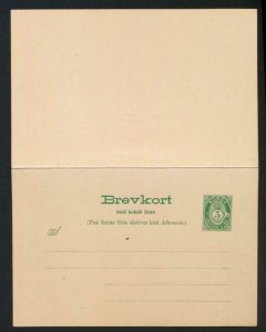 NORWAY Mi. P46 POSTAL STATIONERY POSTAL CARD 5+5 PAID REPLY