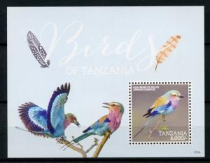 Tanzania Birds on Stamps 2015 MNH Birds of Tanzania Lilac-Breasted Roller 1v S/S