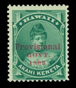 HAWAII 1893 Princess Likelike - Provisional Govt. OVPT. 1c green Sc# 55 mint MNH