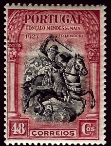 Portugal SC#432 Mint F-VF SCV$11.50...A Wonderful Country!