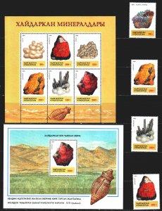 Kyrgyzstan. 1994. Small sheet 37-42, bl 5. Minerals. MNH.