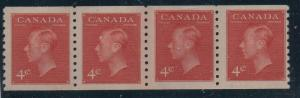 Canada Sc 300 1950 4 c dark carmine G VI coil stamp jump strip of 4 mint NH