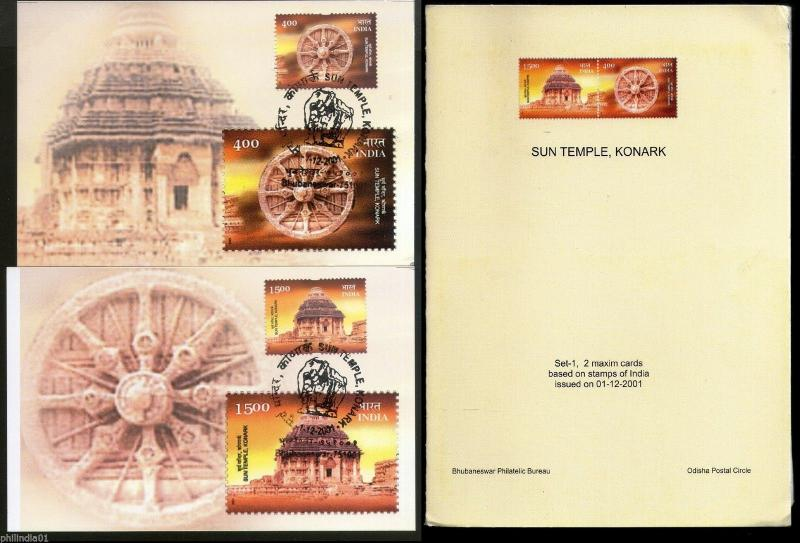 India 2001 Sun Temple, Konark Wheel Hindu Mythology Max Cards Presentation Pack