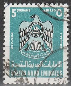 UAE #103 F-VF Used CV $8.25 (V1802)