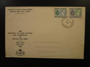 KUT 1958 QEII Series First DayCover  - Z6061