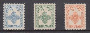 Bhutan   #ar 1,3,4  (mi 1,3,4)  mnh     cat  $27.40