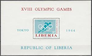 Liberia #C163   MNH VF  CV $3.00 (V3394L)