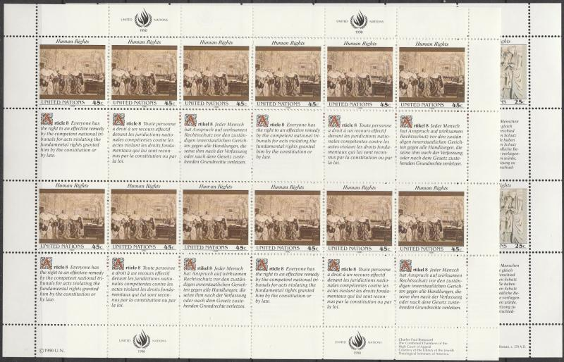 United Nations #582-3 MNH Panes Of 12 CV $14.00 (A4509L)
