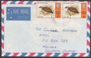 SOLOMON IS 1981 local 8c rate cover Honiara.................................R617