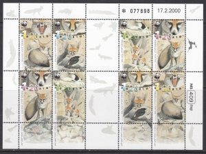 Israel, Fauna, WWF, Animals MNH / 2000