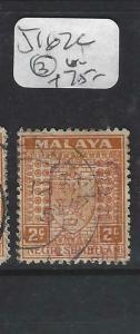 MALAYA JAPANESE OCCUPATION NS (PP0805B) CHOP 2C BROWN  SG J162C   CHOP 3    VFU