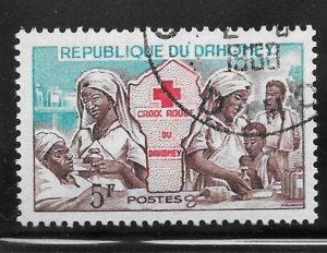 Dahomey Used  [10287]