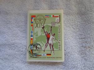 SC # 3111 RUSSIA 1965 COMM. SHEET 14TH EUROPEAN BASKETBALL CHAMPS. ( MNH )