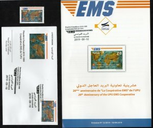 2019 - Tunisia - 20th Anniversary of the UPU's EMS Cooperative - FDC+ Flyer+ 1 v