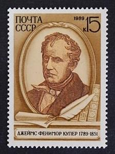 SU, 1989, James Fenimore Cooper, MC #5983, ((13-(1-5R))