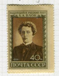 RUSSIA;  1956 early Blok issue fine Mint hinged set