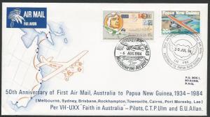 PAPUA NEW GUINEA 1984 50th Anniv first flight cover........................25791