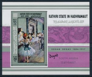 [95497] Aden Kathiri State Hadhramaut 1967 Paintings Delas Ballet Sheet MNH