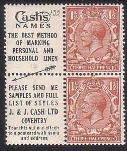 GB 1924 GV 1½d pair with adverts ex booklet - Cash's Linen - fine mint.....61969