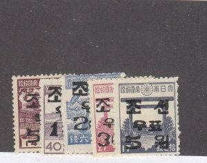 SOUTH KOREA # 56-60 MNH CAT VALUE $40