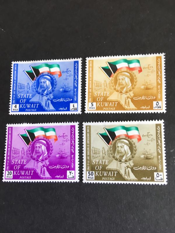Kuwait 2015 SC. #200-3 Mint Cpl. F+-VF HR Cat. $15.75 1963 2nd Anniv. Natl. Day.