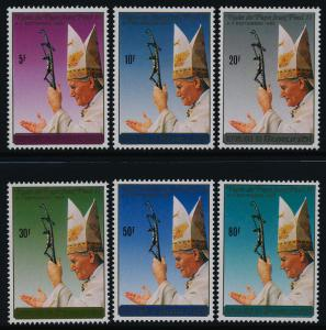 Burundi 655-60 MNH Visit of Pope John Paul II
