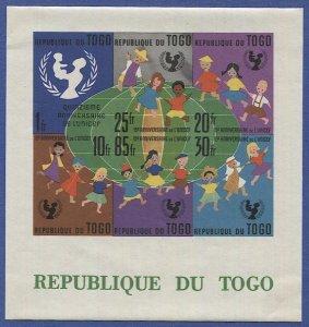 TOGO 1961 UNICEF Sc 411-16 Unlisted Imperf S/S  MNH VF Children