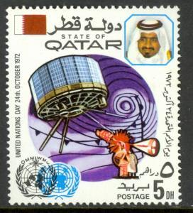 QATAR 1972 5d UN DAY WMO Issue Sc 327 MNH