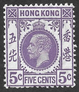 Doyle's_Stamps: MNH 1931 Hong Kong 5c King George Scott #134**
