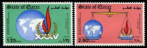 HERRICKSTAMP QATAR Sc.# 649-50 Human Rights