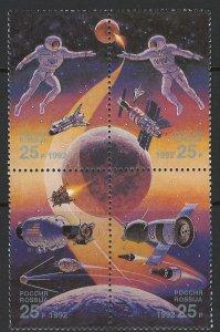 Russia Scott 6038a Block of 4 MNH! Space!
