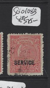 INDIA NATIVE STATE TRAVENCORE (PP2705B) SG O108B   VFU   RARE!!!