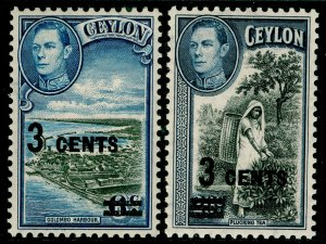 CEYLON SG398-399, COMPLETE SET, NH MINT.