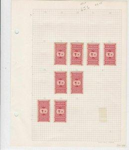 saudi arabia postage due stamps ref 16493