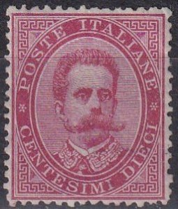 Italy #46  F-VF  Unused CV $450.00 Signed Brun (Z6094)