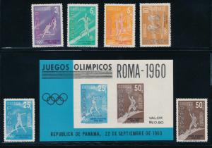 Panama - Rome Olympic Games MNH Set (1960)