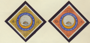 Saudi Arabia Stamps Scott #678 To 679, Mint Never Hinged - Free U.S. Shipping...