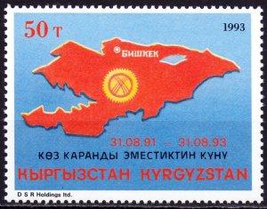 Kyrgyzstan. 1993. 18. International organizations. MNH.