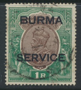 Burma  SG 13  SC# 13   Used  see details and scans